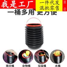 汽車車載多功能伸縮4L折疊水桶塑料收納桶折疊儲物桶雨傘桶垃圾桶