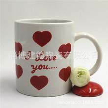心形高温烤花陶瓷杯 创意马克杯礼品专用定制杯