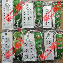带线无线电源转换插座排插家用大功率10A16A插板空调用地拖
