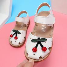 小樱桃爱心女童凉鞋中小童软底包头公主鞋夏季镂空时尚女孩沙滩鞋