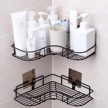 浴室廚房轉角置物架衛生間墻角三角置物架鐵藝免打孔廠家直銷帶貼
