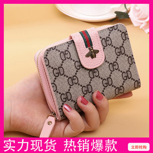 New ladies wallet zipper wallet clutch bag lady multi-card small bee wallet short coin purse card holder