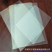 蓬江PP實心板工廠 優質塑料實心板 環保PP實心板底價直銷量大包郵