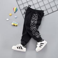 Quần thể thao xuân hè 2018 cho bé trai mới xuân trẻ em mặc quần ống rộng cho bé Quần cotton