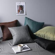 厂家批发纯色亚麻风格布艺抱枕沙发靠背靠垫仿麻抱枕套可定制尺寸
