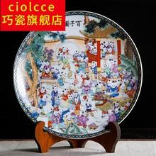 景德鎮陶瓷器十寸百子圖裝飾盤掛盤坐盤家居工藝品博古架臥室擺件
