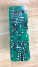 充电机电路板充电器电源适配器12v6v