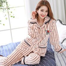 珊瑚絨睡衣女秋冬條紋時尚女家居服可外穿法蘭絨開衫睡衣女冬套裝