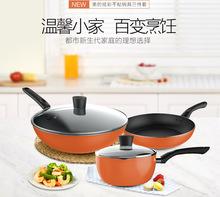 美的SL0302套装三件套厨具烹饪组合家用电磁炉燃气灶厂家代理批发