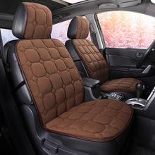 汽车坐垫冬季短毛绒座垫车载单个免捆绑座椅靠垫通用车载内饰用品