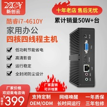 XCY厂家直销j1900无风扇工控机微型i5i7家用客厅迷你电脑主机定制