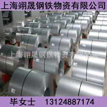 現貨供應汽車高強試模鋼HC180BE+Z 鋼廠標準