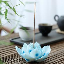 创意茶宠 熏香炉香道 手捏陶瓷花摆件白莲花睡莲禅意香插厂家批发