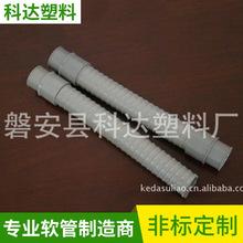 供应钢丝加筋PVC缠绕管10mm 塑料缠绕波纹管绕线管