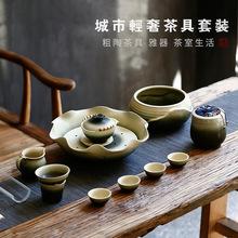 古陶粗陶功夫茶具套装陶瓷茶壶茶杯茶海荷叶盘茶盘日式一壶两杯