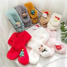 【拼團爆款包郵】圣誕系列仿瀨兔毛圍巾寶寶男童女童圍脖冬季保暖