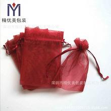 【色丁布袋】廠家定制絲綢布袋 時尚禮品束口拉繩色丁袋可印圖標