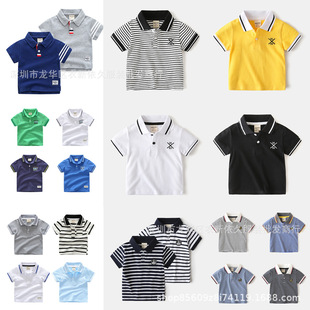 A manufacturer of children's clothing lapel POLO shirt, summer children's cotton short-sleeved T-shirt, foreign trade stall wholesale