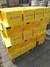 青岛啤酒 青岛小白金 296ML*24瓶装 青岛一厂登州路56号生产