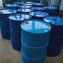 異辛烷工業級一桶起批 2,2,4-三甲基戊烷 國標異辛烷