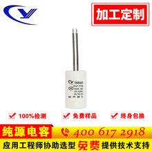 【现货】电动工具 折弯机电容器 洗衣机电容器 CBB60 10uF/450VAC