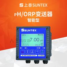 台灣上泰在線PH計/ORP變送器水質監測分析儀PC-3310/3110/3100