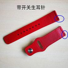 適用于華為watch GT2真皮表帶華為watch 2 pro手表表帶新款