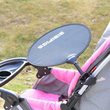 婴儿车遮阳伞宝宝推车通用型防紫外线婴儿童车伞夹遮阳挡太阳伞