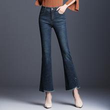 毛邊牛仔褲女2020春秋新款高腰顯瘦墜感微喇叭褲九分闊腿魚尾褲子