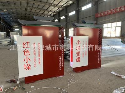 订做社会主义核心价值观 法治宣传栏 中国梦标牌 社区公益宣传牌