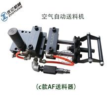 空气自动送料机AF-4C,冲床冲压输送机,送料器,金属卷输送器