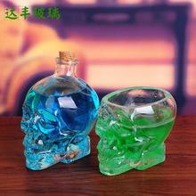 創意骷髏頭玻璃酒瓶威士忌紅酒瓶伏特加酒瓶定制透明木塞玻璃杯