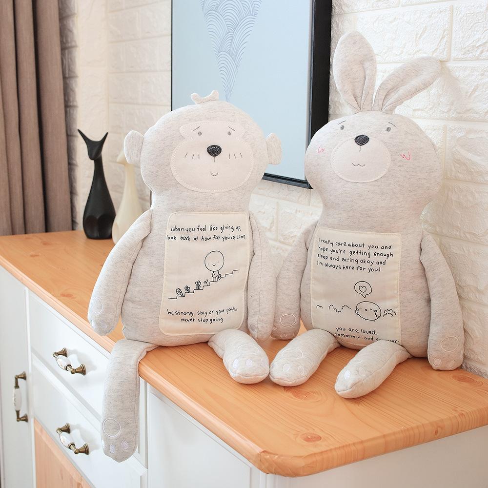 新款长腿兔子公仔柔软动物抱枕儿童陪睡玩偶可定制礼品厂家批发