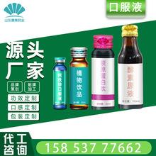【代工/OEM】阿膠口服液代加工 10ML-30ML黃芪枸杞阿膠漿飲品貼牌