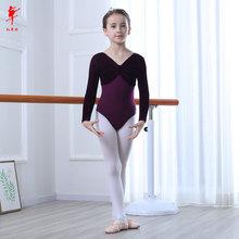 紅舞鞋秋冬款兒童芭蕾舞體操女絲絨長袖半體形體練功服跳舞服5305
