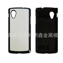 Google LG Nexus 5PC热转印图片定制 谷歌手机壳2D热升华素?#30446;? class=