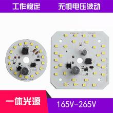 LED燈板套件配件高富帥燈泡散件A泡 燈板外殼