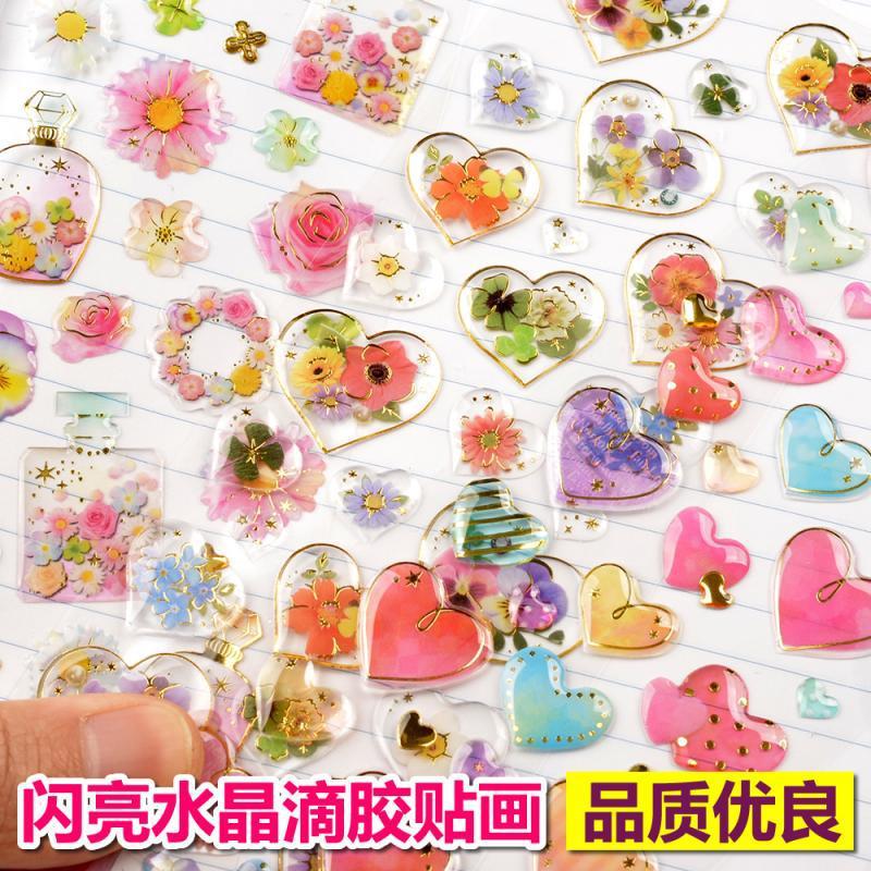 立体贴画滴胶烫金闪亮3D手帐水晶 手账手机DIY无透明中国大陆小贴