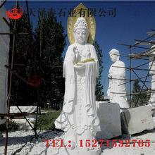 观音菩萨佛像石雕像 天然石材白色大理石雕三面观音像