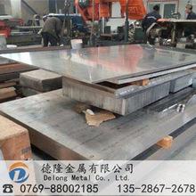 西南鋁6201鋁板 6201-T6鋁合金板材 薄板 中厚板 規格全 附質保書