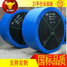 厂家供应  帆布橡胶输送带 支架托辊滚筒等各种输送设备