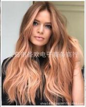 欧美新款假发女 原宿紫色长卷发粉色大波浪卷长发中分化纤假发套