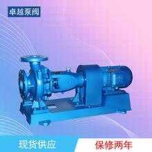 老廣一水泵 三相220V IS離心清水泵 高樓增壓 冷凍冷卻水循環泵