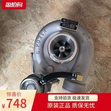 云內D30國五 HP55 181102W038 威孚天力渦輪增壓器ZJ35-X10002113