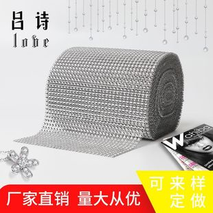 Factory direct supply cross-border explosion models 31 rows of mesh drill 4MM plastic imitation drills Home textiles, clothing, shoes and hats accessories new