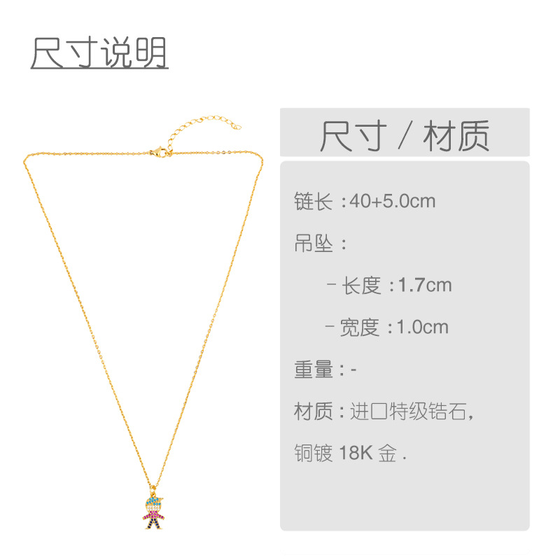 Copper plated boy girl necklace full diamond color couple necklace clavicle chain NHAS177637