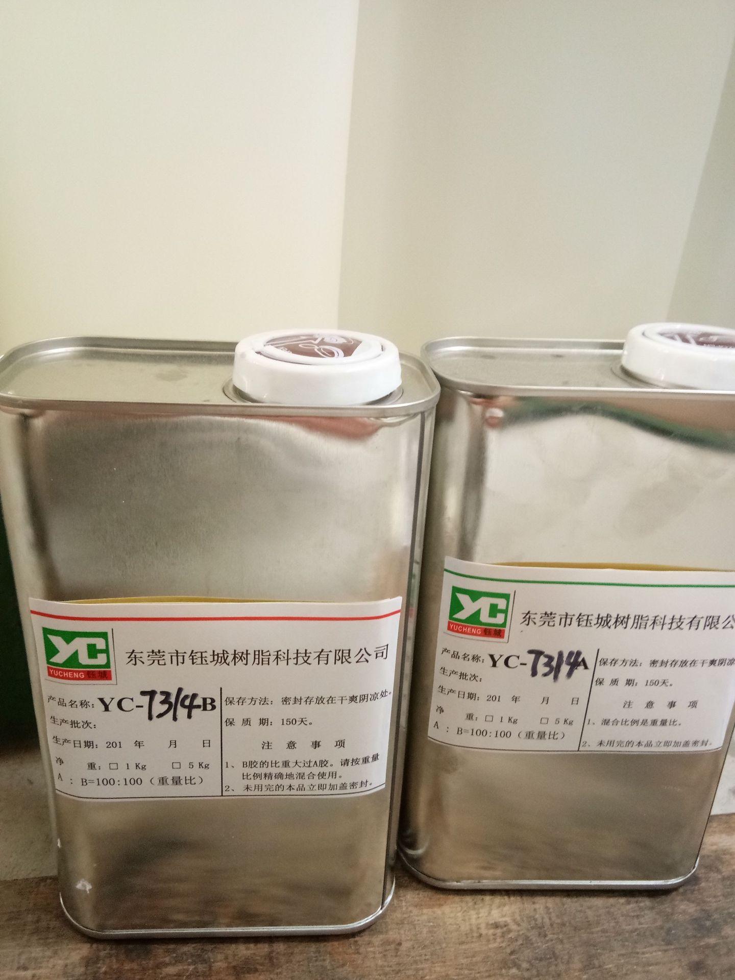 聚氨酯AB水手板材料7314白色零挥发自主研发pu树脂生产环境优