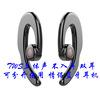 TWS蓝牙耳机真无线双耳蓝牙Bluetooth不入耳商务运动蓝牙耳机厂家