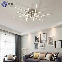 简约现代LED吸顶灯客厅卧室书房间亚克力条形客服设计师样板房