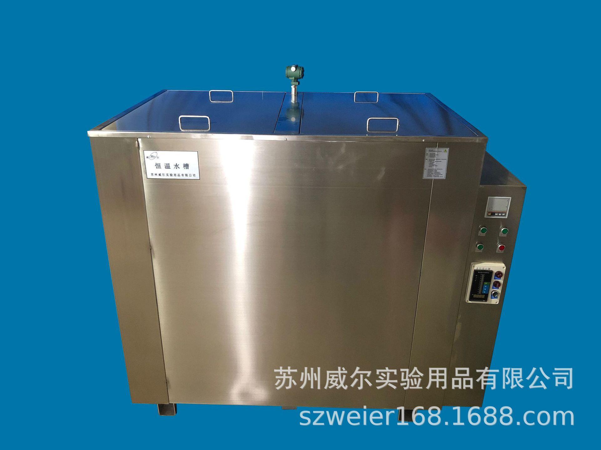 供应苏州威尔不锈钢恒温水箱恒温水槽三用水箱恒温循环水箱